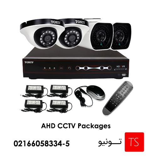 پکیج دوربین مداربسته 4 دوربینه - AHD
