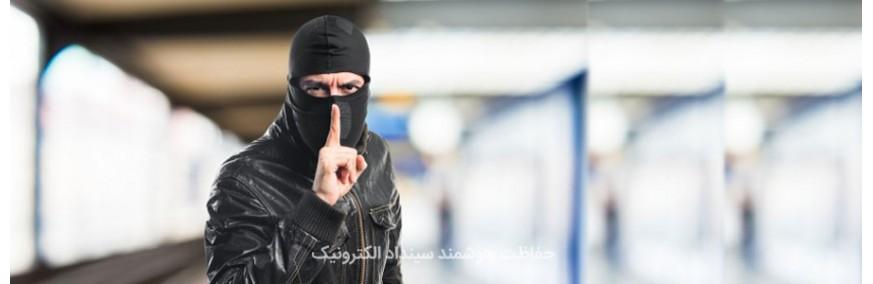 پکیج دزدگیر اماکن انبار های کالا