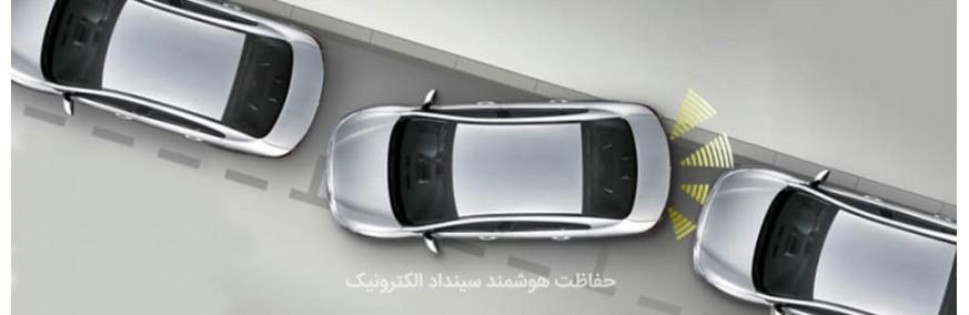 پارکینگ سنسور