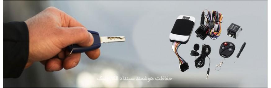 دزدگیر ماهواره ای و سیم کارتی خودرو