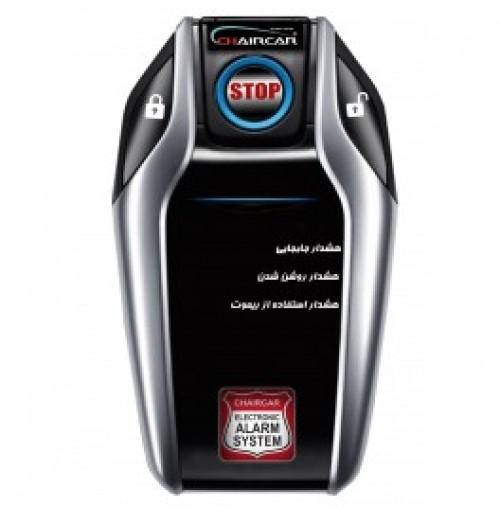 دزدگیر ماهواره ای,GPS Chaircar AHB